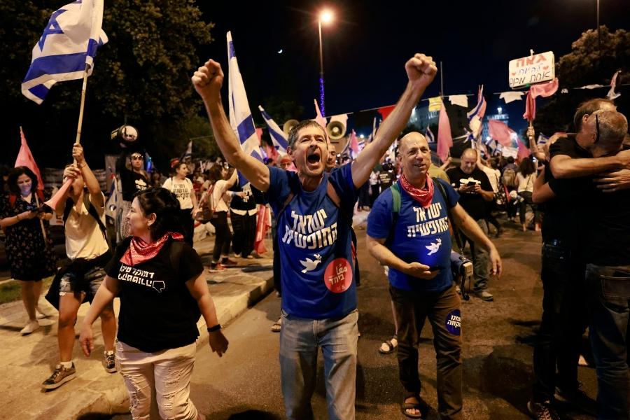 Demonstranți israeliani