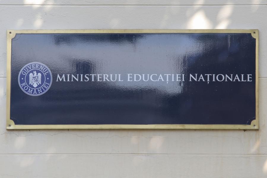 MInisterul Educatiei sigla