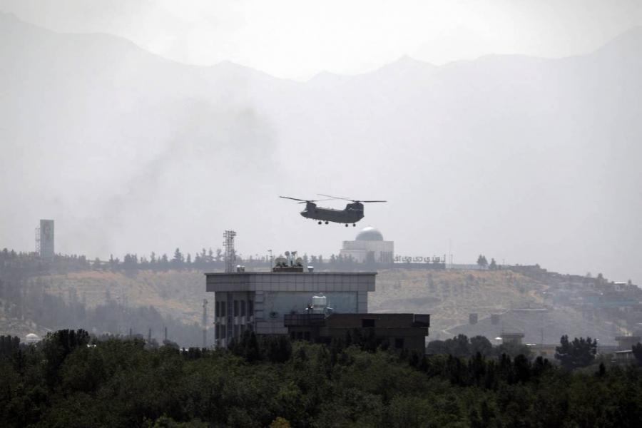 Elicopter Kabul