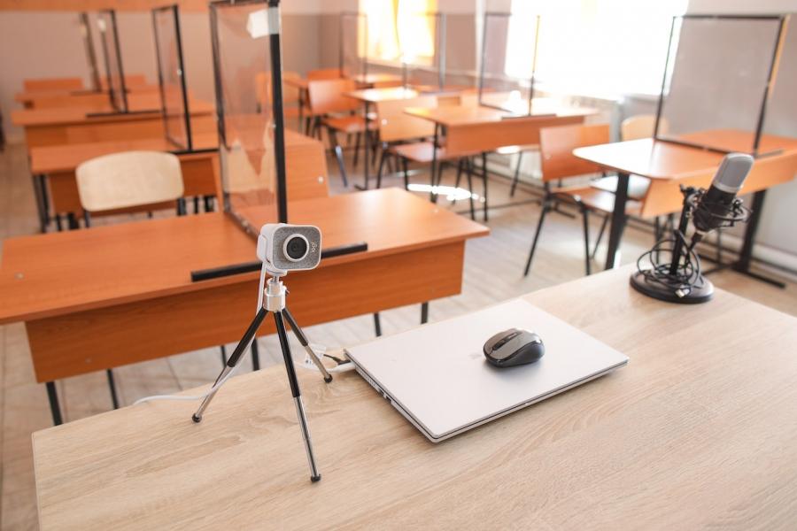 Clasă, școală online